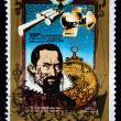 DPR KOREA - CIRCA 1980: A stamp printed in DPR KOREA (North Korea) shows Johannes Kepler, circa 1980 — Stock Photo