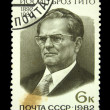 "USSR - CIRCA 1982: stamp printed in USSR (Russia) shows portrait of Josip Broz Tito - President of Yugoslavia with inscription ""Tito 1892 - 1980"", series ""Commemoration of Josip Broz Ti - Stock Photo"