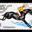 Stock Photo: USSR - CIRCA 1982: The postal stamp printed in USSR is shown by the rider on a horse, CIRCA 1982. Breed Kabardian.