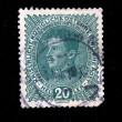 AUSTRIA - CIRCA 1913: Austrian postage stamp showing Kaiser Karl I, circa 1913 — Stock Photo