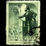CHINA - CIRCA 1958: A stamp printed in China shows Karl Marx circa 1958 — Stock Photo