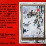 DEMOCRATIC 'S REPUBLIC (DPR) of KOREA -CIRCA 1980: A stamp printed in DPR Korea (N Korea) shows Kim Il-sung in Arduous March, circa 1980 — Stock Photo