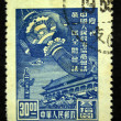 CHINA - CIRCA 1955: A stamp printed in China shows kite with the symbols of the Chinese Peoples Republic of Forbidden City, circa 1955 — Stock Photo