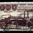 USSR - CIRCA 1951: A stamp printed in the USSR shows Kirov machine-building and metallurgical plant in Leningrad, circa 1951 — Stock Photo
