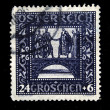 AUSTRIA - CIRCA 1900s: A stamp printed in Austria shows knights shook hands, surrounded by soldiers, standing on the bridge, circa 1900s — Stock Photo