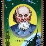 DPR KOREA - CIRCA 1985: A stamp printed in DPR KOREA (North Korea) shows Konstantin Tsiolkovski, circa 1985 — Stock Photo #12168024
