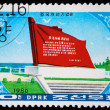 DEMOCRATIC PEOPLES REPUBLIC (DPR) of KOREA -CIRCA 1980: A stamp printed in DPR Korea (North Korea) from propagation series, circa 1980 — Stock Photo #12168032