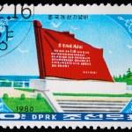 DEMOCRATIC PEOPLES REPUBLIC (DPR) of KOREA -CIRCA 1980: A stamp printed in DPR Korea (North Korea) from propagation series, circa 1980 — Stock Photo