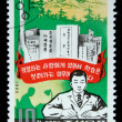 DEMOCRATIC PEOPLES REPUBLIC (DPR) of KOREA -CIRCA 1980: A stamp printed in DPR Korea (North Korea) from propagation series, circa 1980 — Stock Photo