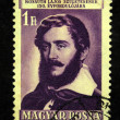 HUNGARY - CIRCA 1952: A stamp printed in Hungary shows Kossuth Lajos, circa 1952 — Stock Photo