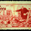 CHINA - CIRCA 1952: A stamp printed in China shows Lenin circa 1952 - Stok fotoğraf
