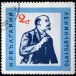 BULGARIA - CIRCA 1970: A stamp printed in the Bulgaria shows Lenin, circa 1970 - Stok fotoğraf