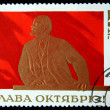 USSR - CIRCA 1970: A stamp printed in the USSR shows Lenin, circa 1970 - Stock Photo
