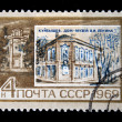 USSR - CIRCA 1969: A stamp printed in the USSR shows Lenin Museum in Kuybyshev, circa 1969 - Stok fotoğraf