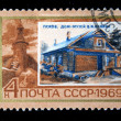 USSR - CIRCA 1969: A stamp printed in the USSR shows the Lenin Museum in Pskov, circa 1969 - Stok fotoğraf