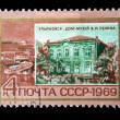 USSR - CIRCA 1969: A Stamp printed in the USSR shows the Lenin Museum in Ulyanovsk, circa 1969 - Stock Photo