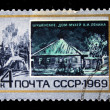 USSR - CIRCA 1969: A Stamp printed in the USSR shows Lenin Museum in Shushenskoe, circa 1969 - Foto de Stock  