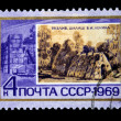 USSR - CIRCA 1969: A Stamp printed in the USSR shows Lenin hut on the lake Razliv, circa 1969 - Photo