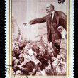 BURUNDI - CIRCA 1970: A stamp printed in Republique du Burundi shows Lenin speaking at the First Congress of 's Deputies of Russia, circa 1970 - Photo