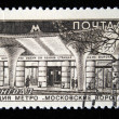 USSR - CIRCA 1965: A stamp printed in the USSR shows Leningrad subway station Moscow gate, circa 1965 - 图库照片