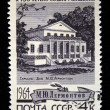 USSR - CIRCA 1964: A stamp printed in the USSR shows Mikhail Lermontov house, circa 1964 - Stok fotoğraf