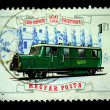 HUNGARY - CIRCA 1976: A stamp printed in Hungary showing locomotive, circa 1976 — Stock Photo