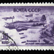 Stock Photo: USSR - CIRC1946: stamp printed in USSR devoted Soviet air forces in World War II shows long-range bomber Ilyushin-4, series, circ1946