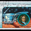 LAOS - CIRCA 1984: A stamp printed in Laos shows the soviet moon device Lunokhod, this is one stamp from a series, circa 1984 — Stock Photo