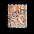 FRANCE - CIRCA 1920s: A stamp printed in France shows man in a toga holding a book with the inscription Human Rights honoring French mandate Levant - Syria and Lebanon, circa 1920s — Stock Photo #12168221