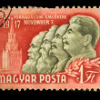 HUNGARY - CIRCA 1950s: A Stamp printed in Hungary shows Marx - Engels - Lenin - Stalin, circa 1950s — Stock Photo
