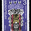 BULGARI- CIRC1970s: stamp printed in Bulgarishows kukeri mask, circ1970s — Stock Photo #12168268
