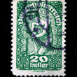 Stock Photo: AUSTRI- CIRC1925: stamp printed in Austrishows mplaning trees, circ1925