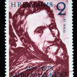 BULGARIA - CIRCA 1975: A stamp printed in Bulgaria shows Michelangelo, circa 1975 — Stock Photo
