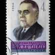 Stock Photo: USRR - CIRC1966: stamp printed in USSR shows Mikhail Shatelen, circ1966