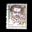 CZECHOSLOVAKIA - CIRCA 1981: A Stamp printed in Czechoslovakia shows Mikulas Schneider, circa 1981 - Stock Photo