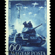 HUNGARY - CIRCA 1951: A Stamp printed in Hungary shows military parade in Budapest, circa 1951 — Stock Photo