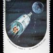 Royalty-Free Stock Photo: NICARAGUA - CIRCA 1984: A Stamp printed in Nicaragua shows Moon expedition of Apollo II, circa 1984