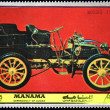 Stock Photo: MANAM(AJMAN) - CIRC1972: stamp printed in emirate Ajmof United Arab Emirates shows car Mors - 1900, series, circ1972