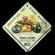 Stock Photo: MONGOLI- CIRC1981: stamp printed in Mongolishows Motoring - road racing, circ1981
