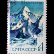 Stock Photo: USSR - CIRC1964: stamp printed in USSR shows Mountain Peak Khan-Tengri, circ1964
