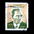 TURKEY - CIRCA 1971: A stamp printed in Turkey shows Mustafa Kemal Ataturk, circa 1971 - Stock Photo