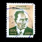 TURKEY - CIRCA 1971: A stamp printed in Turkey shows Mustafa Kemal Ataturk, circa 1971 — Stock Photo #12168488