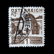 Stock Photo: AUSTRIA - CIRCA 1934: A stamp printed in Austria shows National Library in Vienna, circa 1934