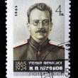 Stock Photo: USRR - CIRC1965: stamp printed in USSR shows Nicolay Kravkov, circ1965