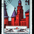 USSR - CIRCA 1971: A stamp printed in the USSR shows Novgorod Kremlin, circa 1971 — Stock Photo