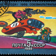 "USSR - CIRCA 1988: A stamp printed in the USSR shows frame from the animated film ""Nu, pogodi!"" filmcompany ""Soyuzmultfilm "", series, circa 1988 - Stock Photo"