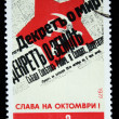 BULGARIA - CIRCA 1977: A stamp printed in Bulgaria honoring Great October revolution in Russia, circa 1977 - Stock Photo