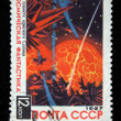 "USSR - CIRCA 1967: A stamp printed in the USSR from the series of Space fiction shows paint ""On the Planet of the Red Sun"", circa 1967 — Stock Photo"