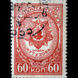 USSR - CIRCA 1940s: A stamp printed in the USSR shows Order of Kutuzov, circa 1940s - Stock Photo