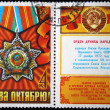 USSR - CIRCA 1973: A stamp printed in the USSR shows Order of the Badge of Honor, circa 1973 — Stock Photo